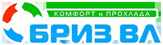 ООО Бриз ВЛ